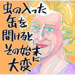 「黄金のアデーレ~名画の帰還~」イラスト・クロキタダユキ