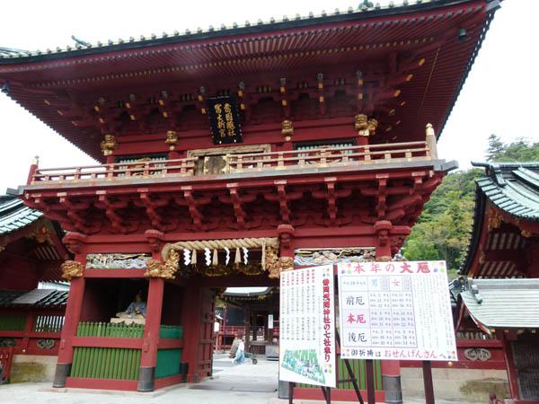 静岡浅間神社(C)日刊ゲンダイ