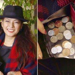 歌手・石井明美さん 1000円分の小銭と1000円札が2枚