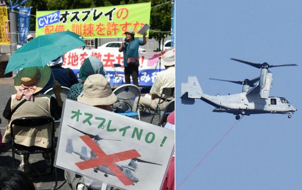 安慶田副知事は「オスプレイはいらない」と抗議(C)日刊ゲンダイ