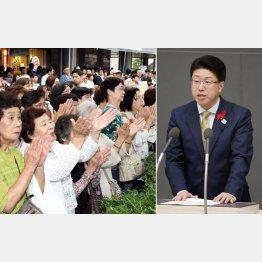 「信用は崩れた」と言った東村幹事長(右)/(C)日刊ゲンダイ