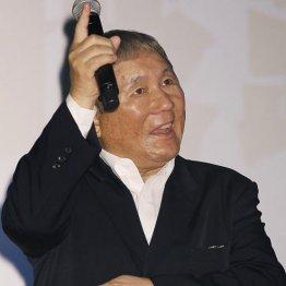 """不倫の恋でも女性を守る 北野武 """"甘い生活""""を貫く男気"""