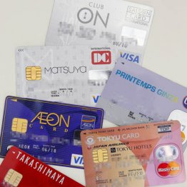 国税のカード納付 相続税を払ってポイントで海外旅行も?
