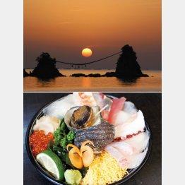 写真上は佐伯市の「豊後二見ヶ浦」、「臼杵活き海鮮丼」(吟)/(提供写真)