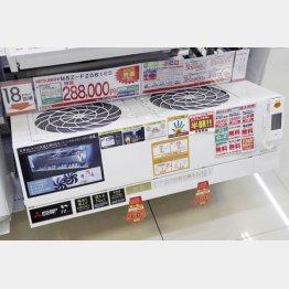 参考価格は28万8000円(C)日刊ゲンダイ