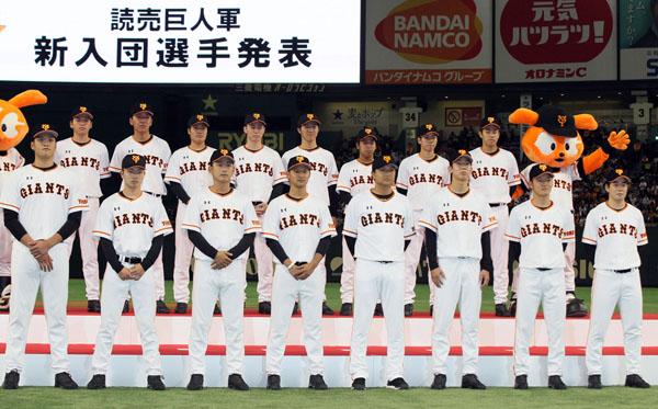 巨人の新人入団発表(C)日刊ゲンダイ