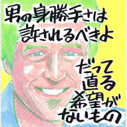 「Re:LIFE~リライフ~」イラスト・クロキタダユキ