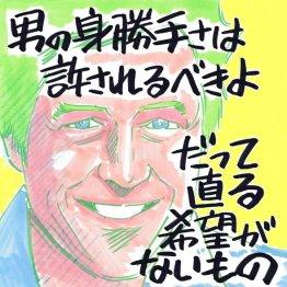 Re:LIFE~リライフ~(2014年 米)