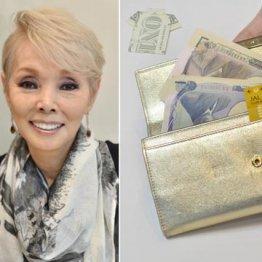 研ナオコ 金色に光るカルティエの財布は美輪明宏とお揃い