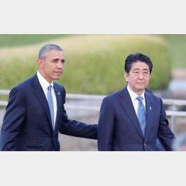 国民の安全よりも外交日程を優先(C)日刊ゲンダイ