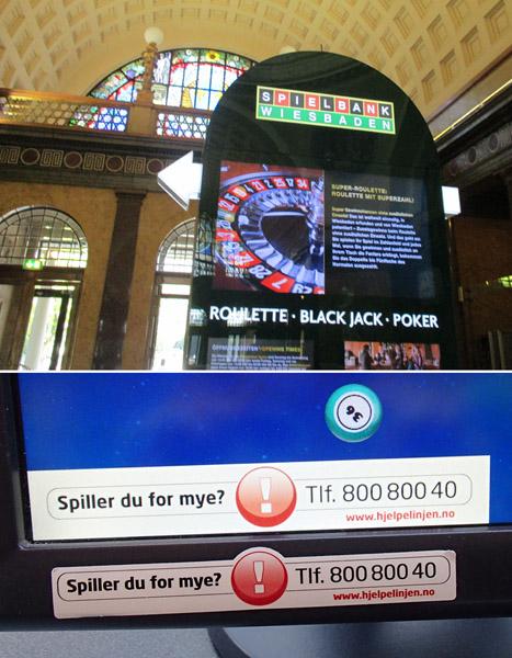 建物の一部にあり看板もハデハデしさはない(独ヴィースバーデンのカジノ=上)、「警告ソフト導入」が表示される/(C)日刊ゲンダイ