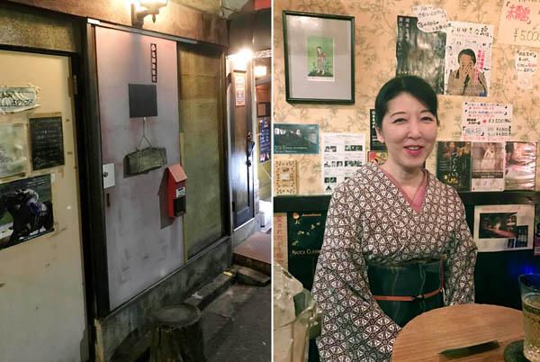 ドアを開けると階段があり…(バー「夢二」。右は今日子ママ)/(C)日刊ゲンダイ