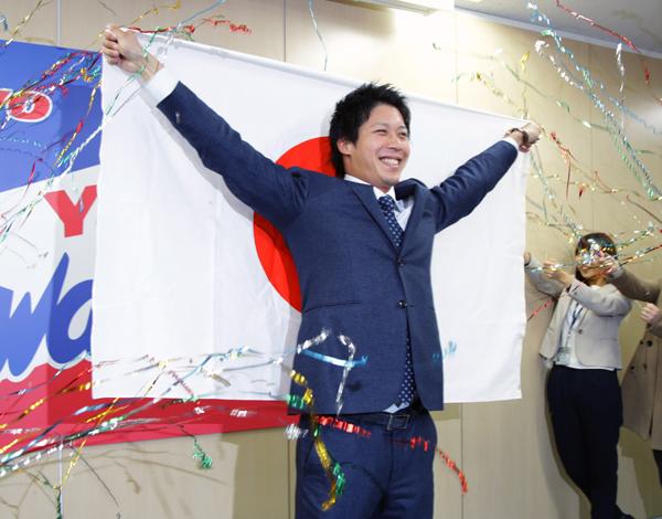 3.5億円が限界か?(C)日刊ゲンダイ