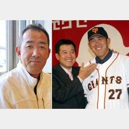 現在の門倉健氏(左)と06年の入団会見で原監督と(C)日刊ゲンダイ