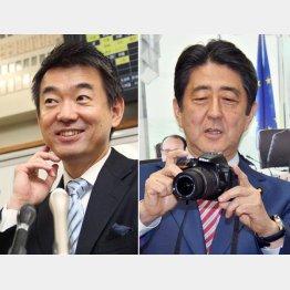 最凶破壊コンビが…(橋下徹氏と安倍首相)/(C)日刊ゲンダイ