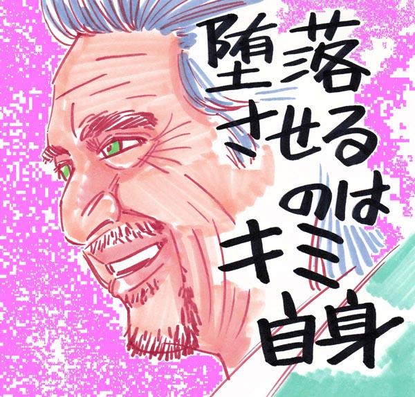 「Dearダニー~君へのうた~」イラスト・クロキタダユキ