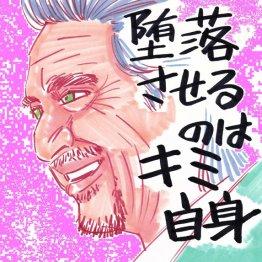 Dearダニー~君へのうた~(2015年 米)