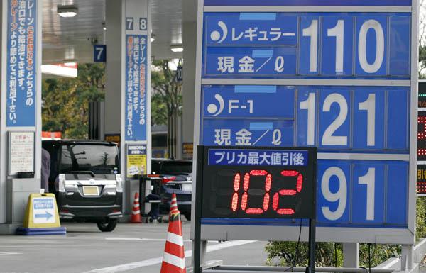 1年前は110円だったが…(C)日刊ゲンダイ