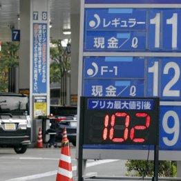 【ガソリン・灯油】OPEC減産合意で刻一刻と上昇中