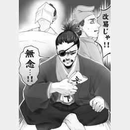 イラスト・齋藤礼実