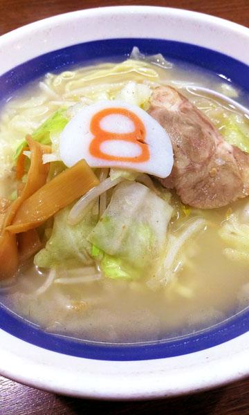 「8番らーめん」の『野菜ラーメン』/(C)日刊ゲンダイ
