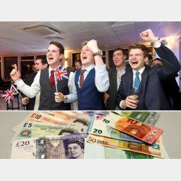 国民投票の結果で「EU離脱」が決定し喜ぶイギリス国民(C)ロイター