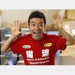 東京五輪挑戦は「まだ分からない」
