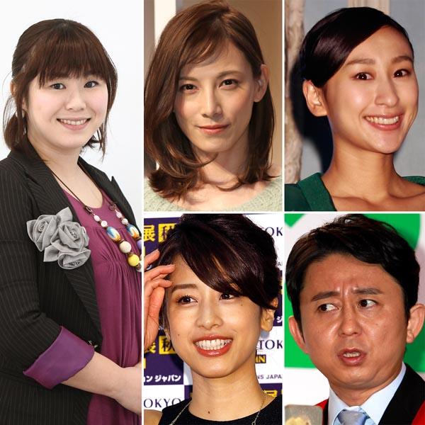 (左から時計回り)はやぶさゆか、加藤あい、浅田舞、有吉弘行、加藤綾子アナ(C)日刊ゲンダイ