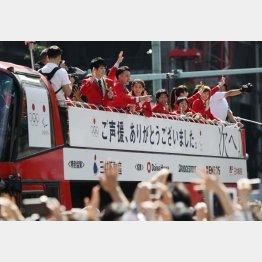 日本は史上最多41個のメダルを獲得(C)日刊ゲンダイ