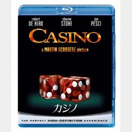 カジノ発売元:NBCユニバーサル・エンターテイメント