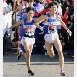 区間賞を取った鈴木(左)/(C)共同通信社