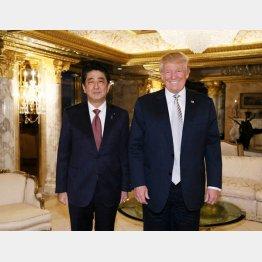 安倍首相とトランプ次期大統領(内閣広報室提供・ロイター)
