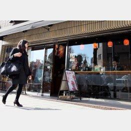 仕事をする場所は自宅でもカフェでもOK(C)日刊ゲンダイ
