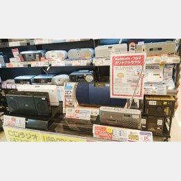 ビックカメラのラジカセ売り場(C)日刊ゲンダイ