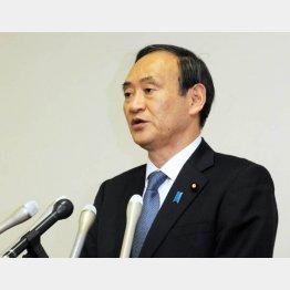 「テロ対策」と言うが…(写真は菅官房長官)/(C)日刊ゲンダイ