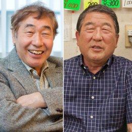蛭子能収と徳光和夫(C)日刊ゲンダイ
