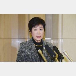 小池知事の言動と矛盾する試験内容(C)日刊ゲンダイ