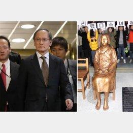 抗議の帰国の長嶺大使(左・央=AP)と釜山日本総領事館前に設置された少女像/(C)ロイター