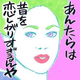「細雪」(1983年 日本)