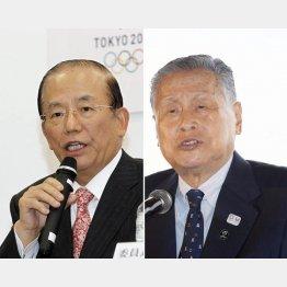 森喜朗五輪組織委会長(右)と武藤敏郎事務総長/(C)日刊ゲンダイ