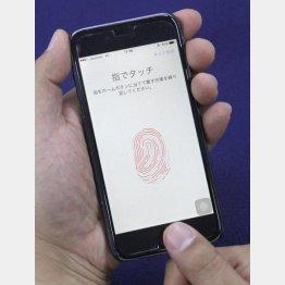 ネット写真で指紋が盗まれる時代…(C)日刊ゲンダイ