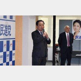 民進党の野田幹事長の年頭会見(C)日刊ゲンダイ