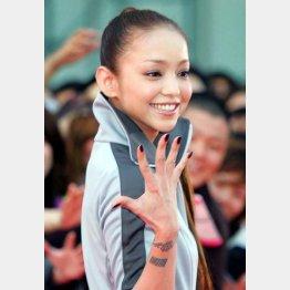 いまだ圧倒的な人気を誇る安室奈美恵(C)日刊ゲンダイ