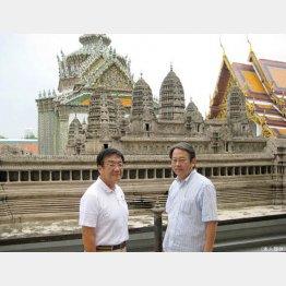 2010年、同期でもある岡田尚樹クラシエホームプロダクツ社長とタイ出張(C)日刊ゲンダイ