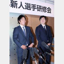 研修を終えた佐々木千隼(左)と田中正義