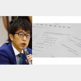 森山高至氏(左)と昨年末に発行した検査済証/(C)日刊ゲンダイ