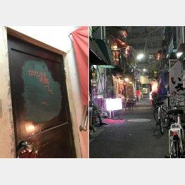 飲み屋がいっぱい(柳小路)・黒い鉄の入口ドア(左)/(C)日刊ゲンダイ