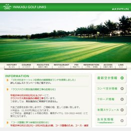若洲GLは選手村から15分(若洲ゴルフリンクスHPから)