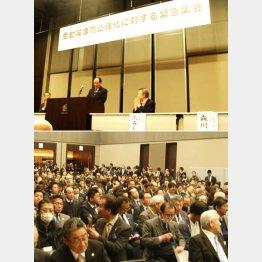 決議を読み上げる森川氏(上)と満席の会場(下)(C)日刊ゲンダイ