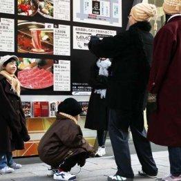 外国人のドタキャンに起こる日本人こそ奇妙
